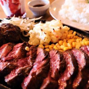 ハンバーグ&ハラミステーキを食べに宮ケ瀬のステーキレストランSTUMPに行って来ました!