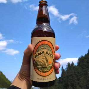 多摩の恵み 石川酒造の明治復刻地ビールを求めて奥多摩に行って来ました!