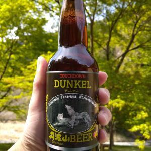 丹波山 狼ビール 道の駅たばやま&のめこい湯で販売されているクラフトビールは絶品!