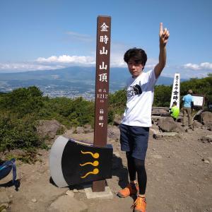 金時山・明星ヶ岳 箱根外輪山最高峰金時山から箱根湯本縦走コースに挑戦!