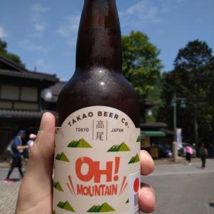 高尾ビール|登山者数世界一の高尾山で絶品クラフトビールをGET!