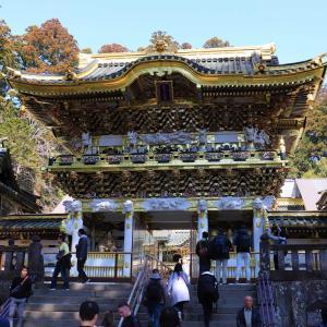 鬼怒川温泉|世界遺産の日光東照宮を見に観光旅行に行って来ました!