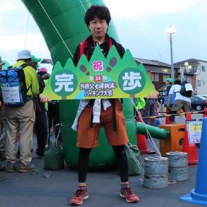 第34回外秩父七峰縦走ハイキング大会!42kmコース写真全公開解説!