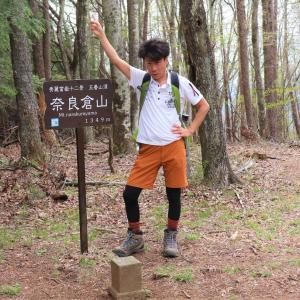 奈良倉山|鶴峠から秀麗富嶽十二景の奈良倉山へ挑戦!下山は人気のトチの巨樹コースで小菅の湯へ