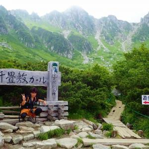 千畳敷カールきっぷで行く夏の中央アルプス日帰り高速バス登山に挑戦!