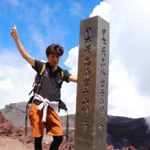 富士登山富士宮口初心者|富士山日帰り登頂に成功!富士宮ルート体験談!コース写真全公開解説!【後編】