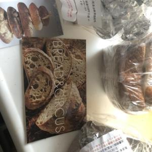 ブレッド&サーカス、デイジィのパン 揺さぶられた昨日。