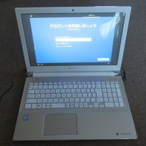 パソコンとトスマホ購入(2) パソコンの設定に苦慮