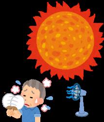 この暑さの夏に 寒波が来る?