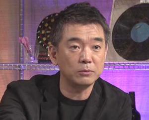 """橋下徹氏の""""危険な地域には住まわせない""""発言をどう思う?"""