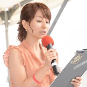 田中みな実と加藤綾子アナ、どっちが稼いでいるの?