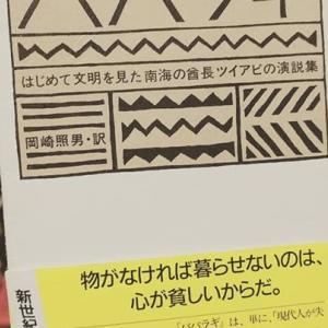 来たー☆7日間ブックチャレンジ♪