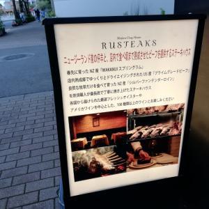 恵比寿でディナーコース(^^)/