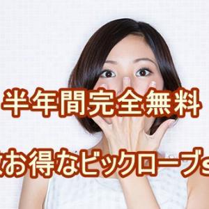 """緊急事態宣言を""""無料で""""乗り切る動画サービス4選"""