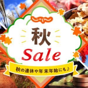 500円で飲み食べ放題+宿泊が可能な河口湖クーポンで、富士クラも激安で予約した件
