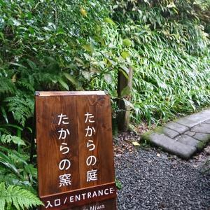 北鎌倉「たからの庭」 毎週金土日開催の《ホッ♪cafe》へ