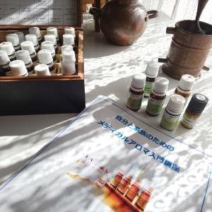 「自立」と「目覚め」の香り じぶんと家族のためのアロマ入門講座