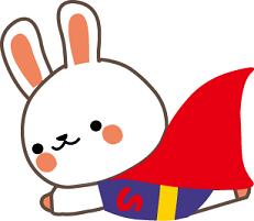 スーパー小学生(゜-゜)