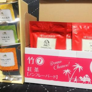 ルピシア お茶の福袋 2019夏「竹7 ノンフレーバード」