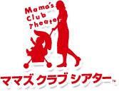 こぱると一緒にママズクラブシアターでディズニー実写映画「アラジン」を見てきました。