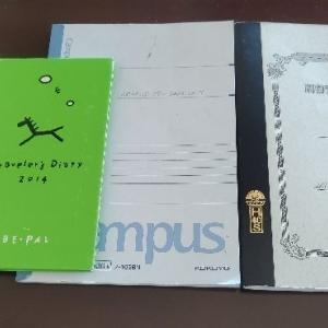 日記、手帳の処分