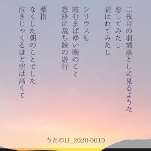 薬指なくした朝のことでした泣きじゃくるほど空は高くて(楢﨑古都)