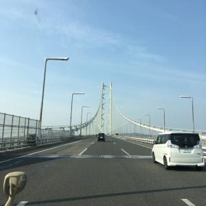 """初めて行ったよ、""""道後温泉お散歩会"""""""