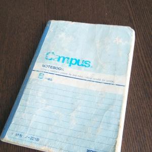 30年前の連絡帳