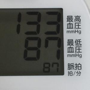 血圧は毎日ちゃんと測らなくちゃね