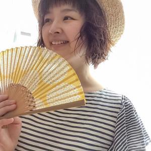 あおいだ風が気持ちいいから、暑くても毎日が楽しくなる!ナチュラルかわいい扇子は本日発売です♪