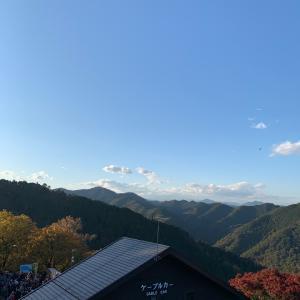 2019年11月24日 弘法山ハイキング
