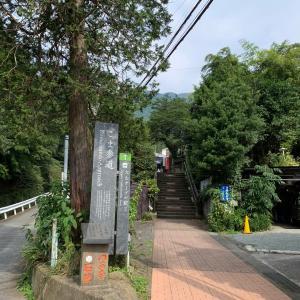 2020年8月9日 大山阿夫利神社ハイキング