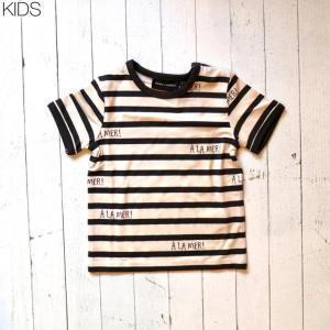 【mini rodini KIDS】A la mer SS TEE
