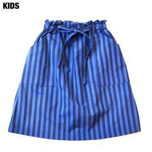 【LIVE LOVE LEARN KIDS】HEIDI SKIRT