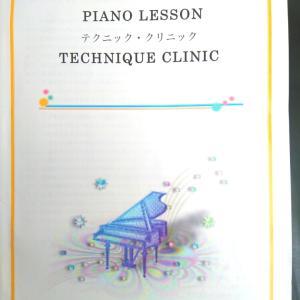 ピアノ指導法セミナーに参加しました。