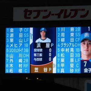10.7メットライフドーム 西武対ソフトバンク  108 20 43