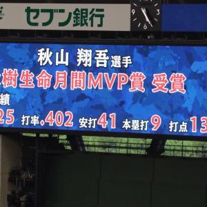 6.12メットライフドーム、西武対読売