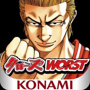ギルガメッシュがスマホゲーム「クローズ×WORST~打威鳴舞斗~」とタイアップ!