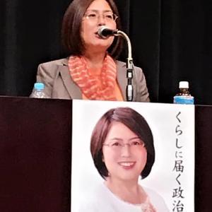 大盛況のあべ広美さん講演会