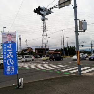 NTT労組退職者の会香川県協総会