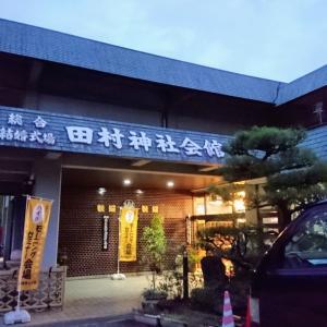 決算審査、香東中学校コーラス大会
