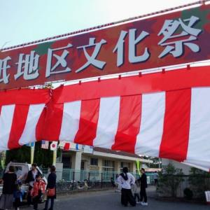 檀紙地区文化祭、被災地支援カンパ、じゅんじゅん会