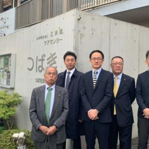 会派視察(2日目・江東園ケアセンターつばき、農林水産省)