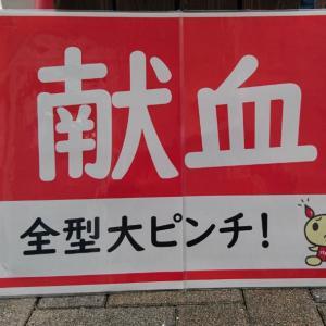 高松空港LC献血キャンペーン