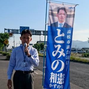 小川淳也さん街頭活動、初志
