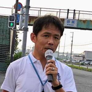 小川淳也チャンネル生配信視聴