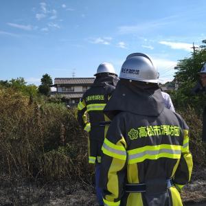火災出動、雇用調整助成金