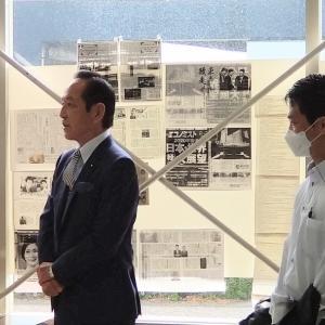 御厩横断歩道橋、中村喜四郎先生ご来県