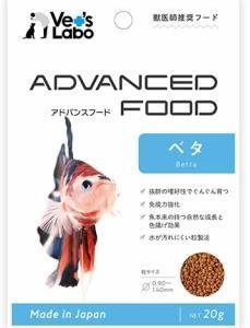 魚のゴハンの事
