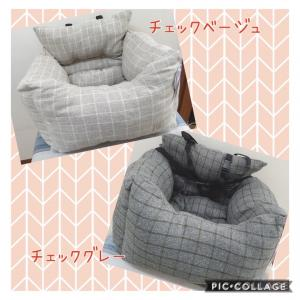 NEWグッズ